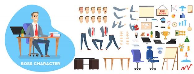 さまざまなビュー、髪型、感情、ポーズ、ジェスチャーでアニメーションを設定したスーツのビジネスマンボスキャラクター。別のオフィス機器。図
