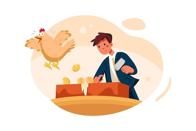 金の卵を壊し、鶏を飛んでいる