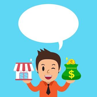 Бизнесмен, несущий франшизу бизнес-магазин и денежный мешок с белым пузырем речи