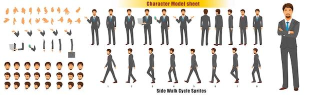 도보주기 애니메이션 스프라이트 시트와 사업가 캐릭터 모델 시트