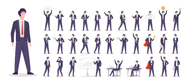 Набор символов бизнесмена. персонаж в костюме делает