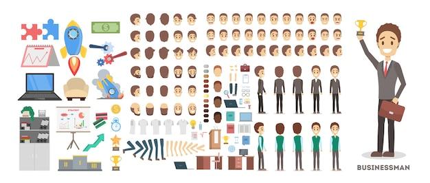 さまざまなビューのアニメーションのビジネスマンキャラクターセット
