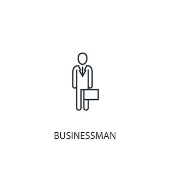 ビジネスマンの概念線アイコン。シンプルな要素のイラスト。ビジネスマンの概念概要シンボルデザイン。 webおよびモバイルui / uxに使用できます