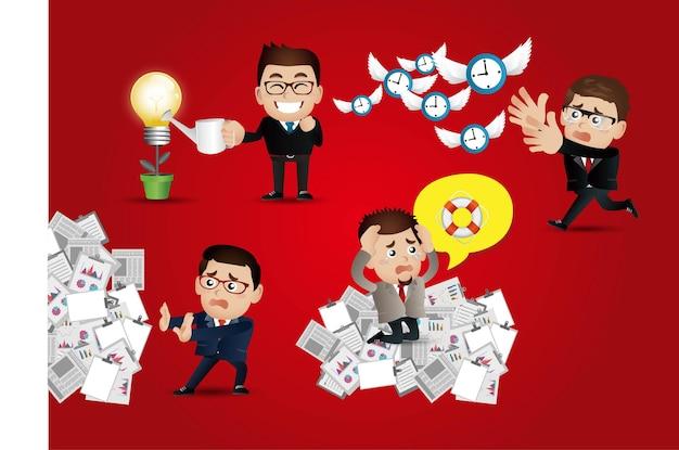 사업 개념