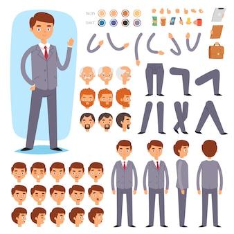 白い背景の上の手足でマン体の男らしい男の頭と顔の感情イラストセットを持つ男性キャラクターのビジネスマンコンストラクター作成