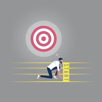 ビジネスマンはスタートラインで準備をします、キャリアコンセプトを開始し、ビジネスマンはスプリントランの準備ができて開始位置にあります