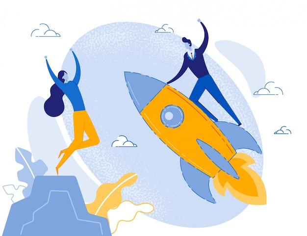 Бизнесмен идет к успеху на ракетной мотивации