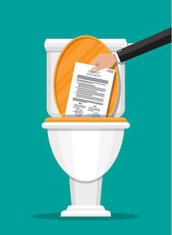トイレに契約書を置くビジネスマン手