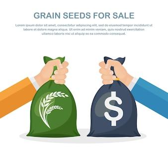 Руки бизнесмена держат мешки с деньгами, зерно продажа зерновых, покупка зерна. доходы от сельского хозяйства, агробизнес