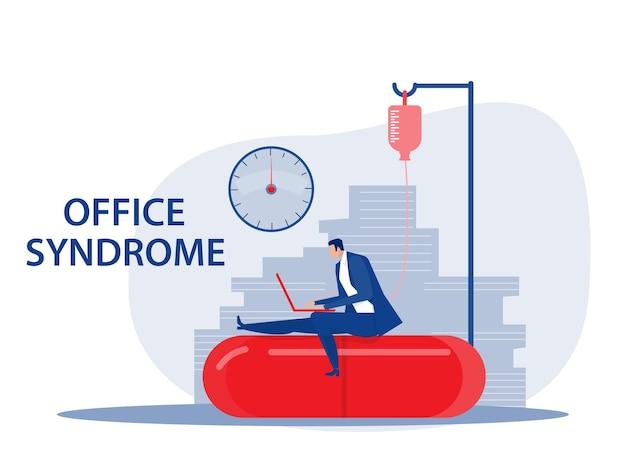 Бизнесмен тяжелая работа с офисным синдромом здоровья концепции вектор иллюстратор