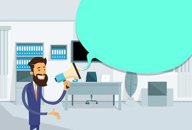 Businessman hold megaphone