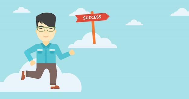 Бизнесмен движется к успеху