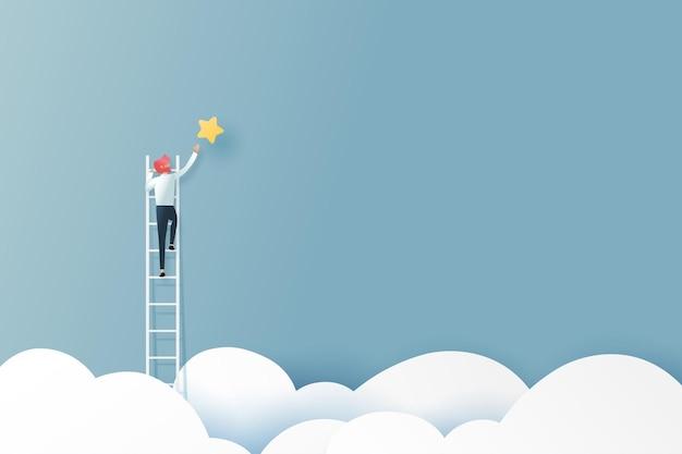 구름 위의 별에 도달하는 사다리에 사업가입니다. 비즈니스 개념입니다. 종이 예술 벡터 일러스트 레이 션.