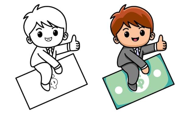 Бизнесмен на летающих деньгах раскраски для детей