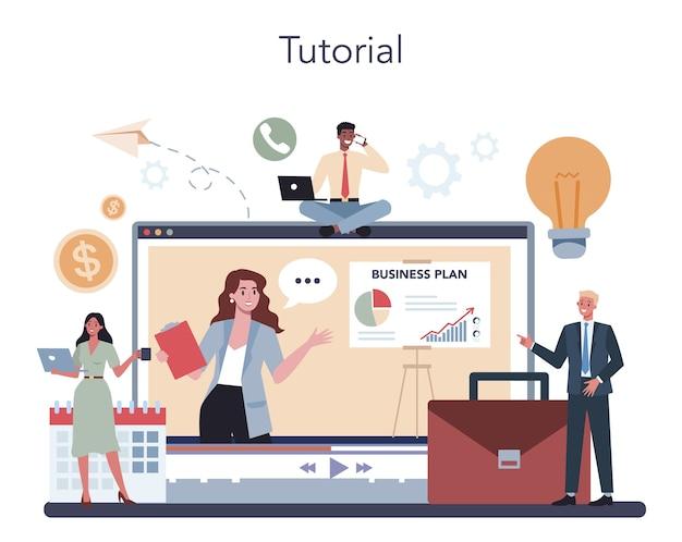사업가 온라인 서비스 또는 플랫폼.