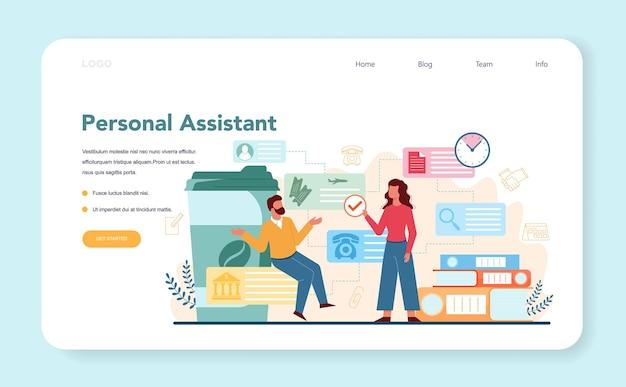 ビジネスマンのパーソナルアシスタントのwebテンプレートまたはランディングページ。マネージャーのための専門家の助けとサポート。労働者は電話に出て、文書を手伝います。