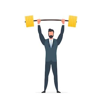 ビジネスマンは金貨でバーベルを上げます。バーベルとスーツを着た男。