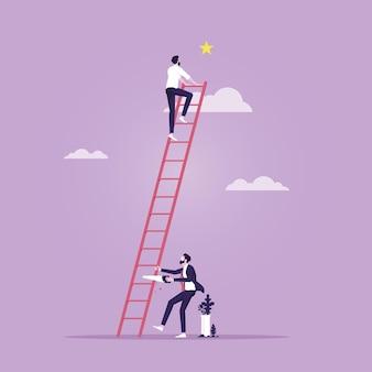 성공적인 동료 비즈니스 경력 경쟁 개념에서 사다리를 톱질하는 사업가