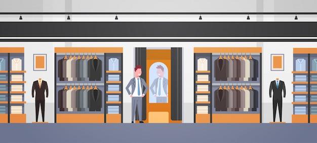 新しいビジネススーツにしようとしている実業家