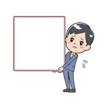 Businessman with blank heavyweight board