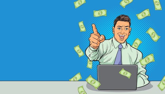 Бизнесмен с ноутбуком, указывая жест на падающие деньги поп-арт ретро комикс
