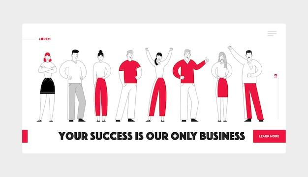 ビジネスマンとビジネスウーマンジョイフルマネージャーチームのウェブサイトのランディングページ。
