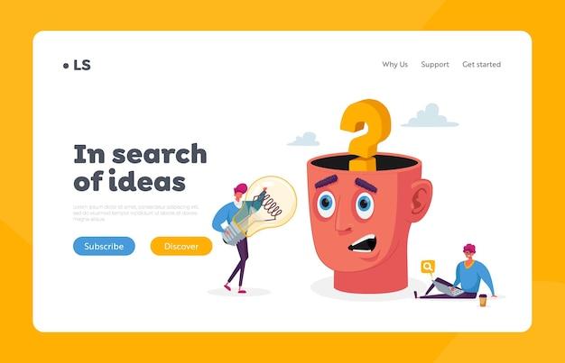 기업인 창의적인 아이디어, 교육적 통찰력, 동기 부여 방문 페이지 템플릿