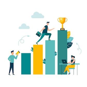 Бизнесмены продвигаются по карьерной лестнице к цели в виде золотого кубка планирования карьеры.