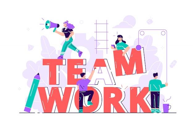 Бизнесмены вместе строить слово команде. бизнес иллюстрация. абстрактный дизайн графика. строительный бизнес проект. плоский стиль иллюстрации для веб-страницы, социальные медиа, документы.