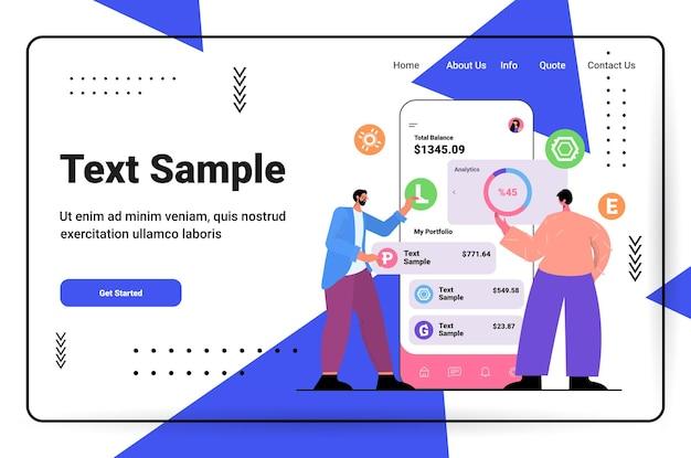 スマートフォン画面で暗号通貨マイニングアプリケーションを使用しているビジネスマン仮想送金アプリ銀行取引デジタル通貨の概念水平コピースペースベクトル図