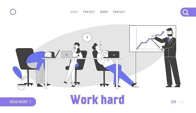 Деловые люди, скучные на встрече, целевая страница веб-сайта презентации
