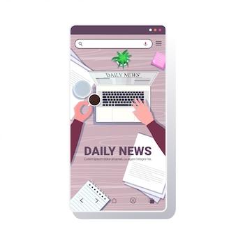 노트북 화면 온라인 신문 개념에 매일 뉴스 기사를 읽는 비지니스. 스마트 폰 화면 직장 책상 상단 각도보기 복사 공간 일러스트 레이션