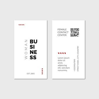 사업가 양면 명함