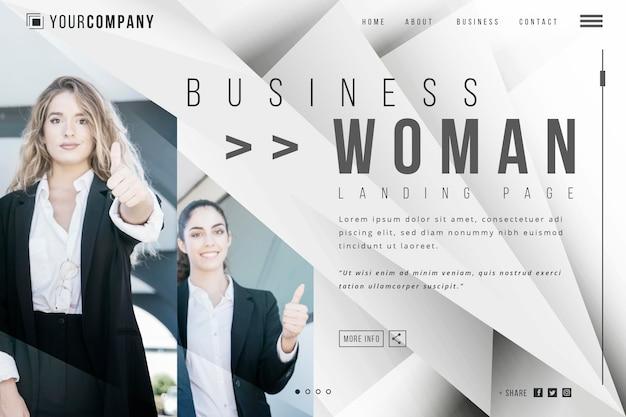 実業家のランディングページテンプレート