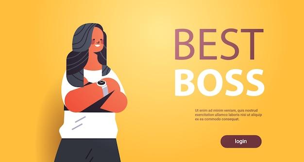 フォーマルウェアの実業家リーダー成功したビジネス女性立っているポーズリーダーシップ最高のボスコンセプト女性サラリーマンイラスト