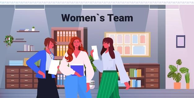 Businesswomen leaders in formal wear working together successful business women team leadership concept modern office interior horizontal portrait vector illustration