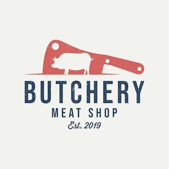 豚のシンボルが入ったブッチャーナイフ。肉屋、精肉店、牛肉店、市場、ヴィンテージレトロヒップスターロゴデザインテンプレートに最適です。