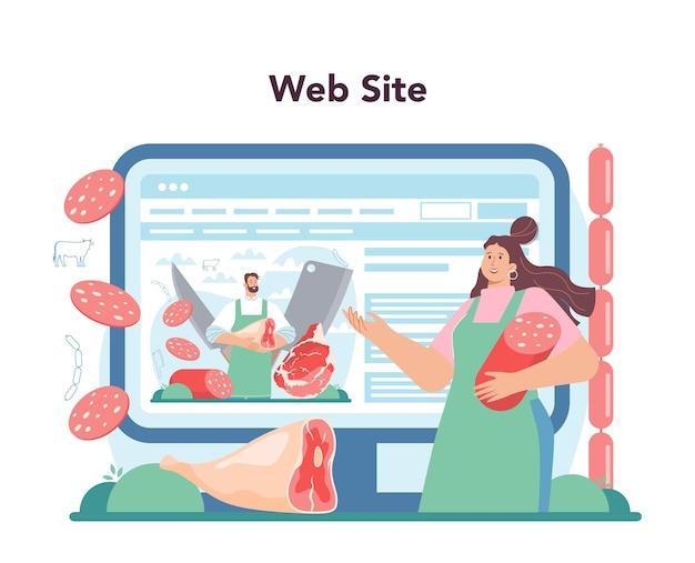 Онлайн-сервис мясника или мясника или платформа для свежего мяса