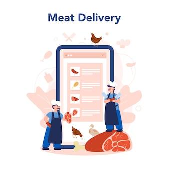 肉屋または肉屋のオンラインサービスまたはプラットフォーム