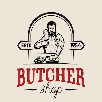 Butcher shop.  element for logo, label, emblem, sign, poster.  illustration