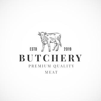 肉屋プレミアム品質の肉の抽象的なサイン、シンボルまたはロゴ