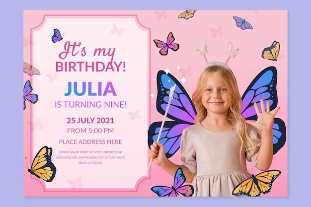 사진과 함께 나비 생일 초대장 서식 파일