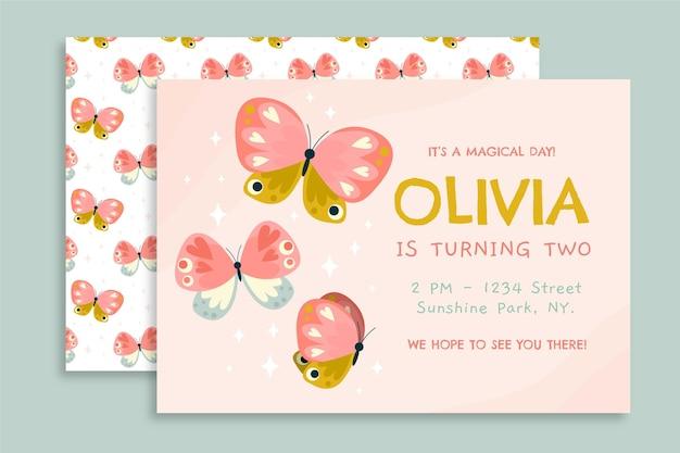 蝶の誕生日の招待状のテンプレート