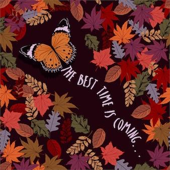 나뭇잎 원활한 패턴 벡터를 통해 비행하는 나비