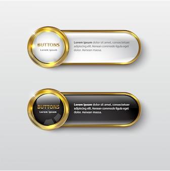 ボタンプレミアム光沢のあるブラックとホワイトゴールド