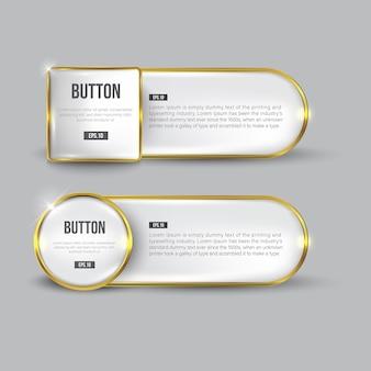 ボタンセットウェブ光沢ブラックゴールド