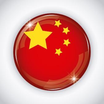 中国の旗のボタン