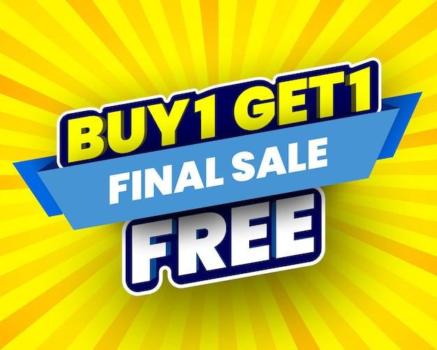 1 무료 구매 1 최종 판매 배너 벡터 일러스트 레이션