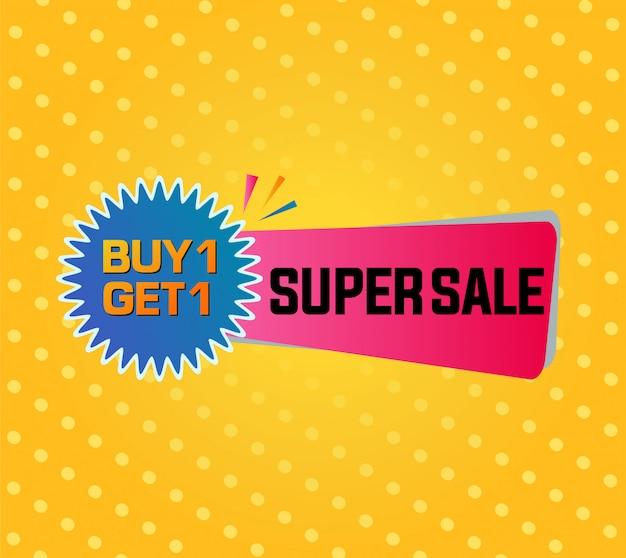 Buy 1 get 1 banner