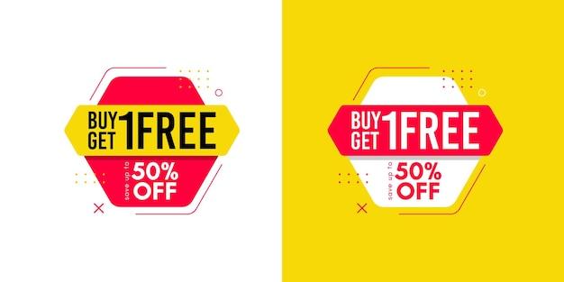 Buy 1 get 1 free design template